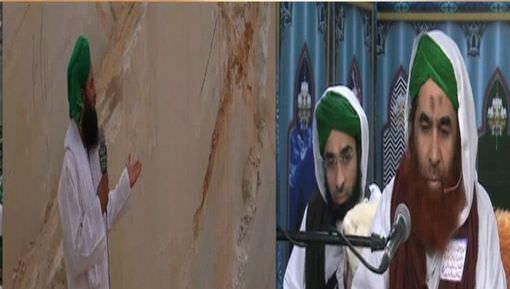 Pathar Par Ism e Jalalat Aur Ism e Muhammad ﷺ