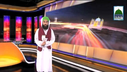 Madani News English - 18 June 2016