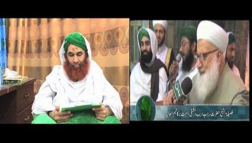 Madani Muzakra Ep 1080  - 13 Ramadan 1437 Bad Namaz e Taraweeh