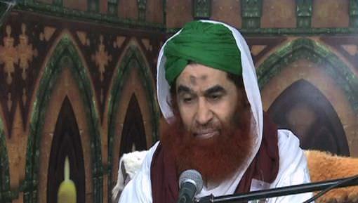 Baron Ka Ihtiram Choton Par Shafqat