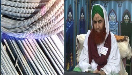 Madani Muzakra Ep 1084 - 15 Ramadan 1437 Bad Namaz e Taraweeh