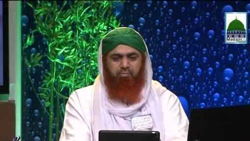Meray Rab Ka Kalam Ep 14 - Quran Par Iman Lanay Kay Taqazay