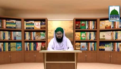 Rasulullah ﷺ Ki 40 Ahadis Ep 17 - Shubah Ki Cheezon Say Bachain