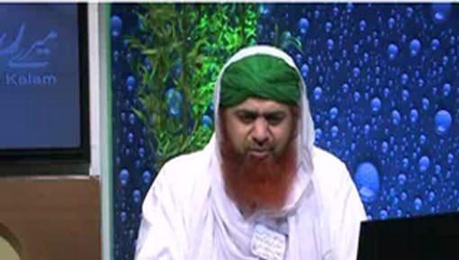 Ham Quran e Kareem Rakh Kar Bhool Gaye