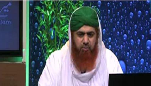 Quran e Kareem Ko Durust Na Parhnay Ka Nuqsan
