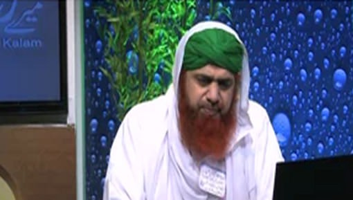 Quran e Majeed Par Amal Na Karnay Walon Ki Misal
