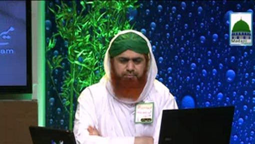 Meray Rab Ka Kalam Ep 15 - Quran e Pak Ki Gehraiyan