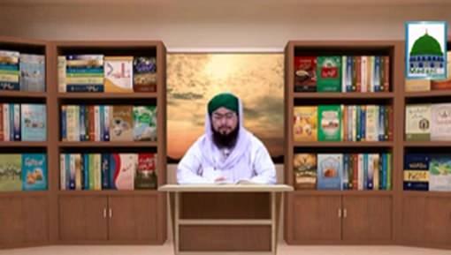 Rasulullah ﷺ Ki 40 Ahadis Ep 16 - Halal o Haram Ka Wazeh Farq