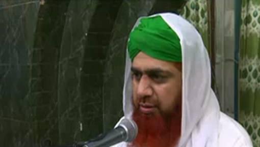 Iman Ka Taqaza