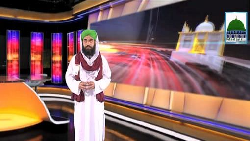 Madani News English - 21 June 2016