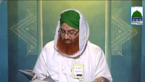 Rozon Ki Fazilat Ep 23 - Mah e Ramadan Main Ibadat Ki Kasrat