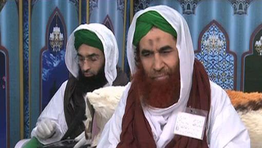 Ghaus e Azam Ki Walida e Muhtarma Ka Mazar