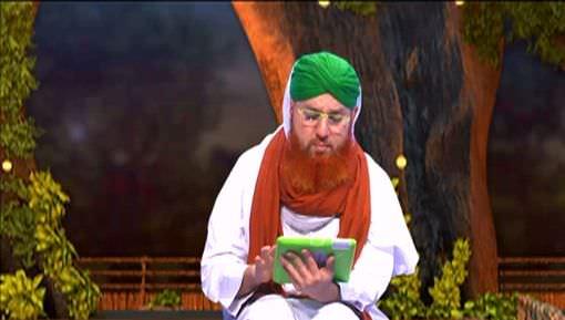 Jannat Ki Chabiyan - Ilm e Deen