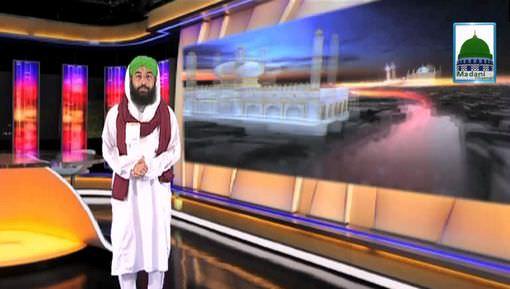 Madani News English - 23 June 2016