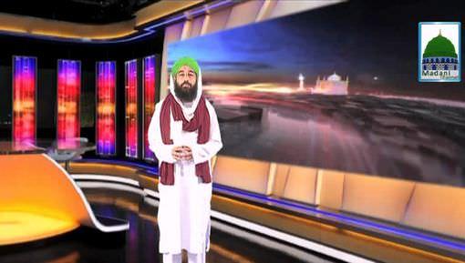 Madani News English - 24 June 2016