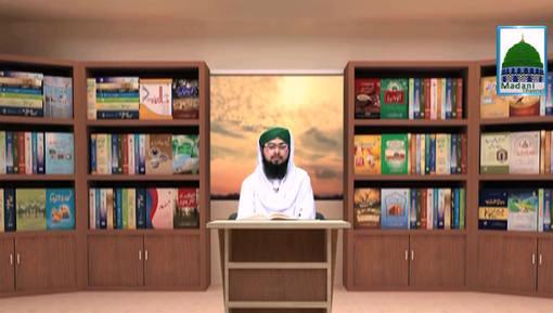 Rasulullah ﷺ Ki 40 Ahadis Ep 20 - Deen Khair Khuwahi Ka Naam Hai