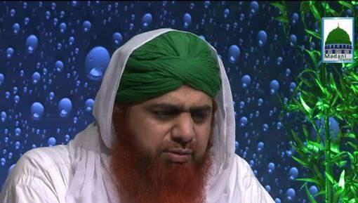 Meray Rab Ka Kalam Ep 19 - Hazrat Farooq e Azam رضی اللہ عنہ Kay Iman Lanay Ka Waqia