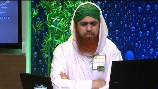 Quran e Kareem Ki Gehrai