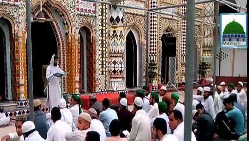 10 Roza Itikaf Kay Manazir