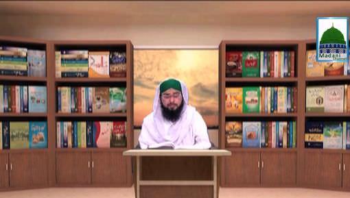 Rasulullah ﷺ Ki 40 Ahadis Ep 22 - Rizq e Halal Ki Ahmiyat