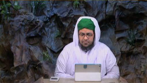 Adab Ki Barkat Say Iman Naseeb Ho Gaya