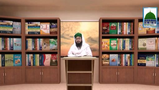 Rasulullah ﷺ Ki 40 Ahadis Ep 23 - Shakok Aur Shubhat Say Bachna