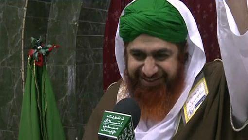 Murshid Kay Kalam Ki Taseer