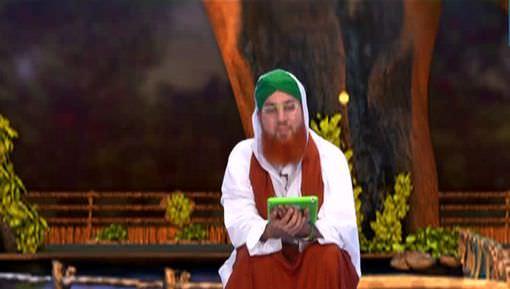 Jannat Ki Chabiyan - Tilawat e Quran