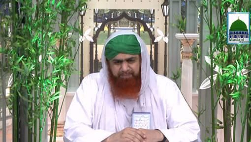 Meray Rab Ka Kalam Ep 23 - Quran e Pak Dekh Kar Parhnay Kay Fazail