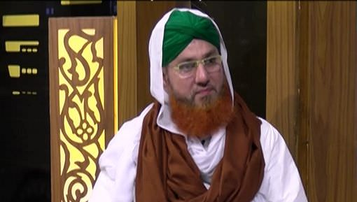 Paisha War Faqeer Hai Ya Mustahiq Hai?
