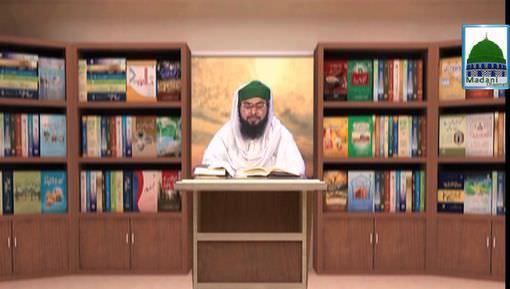 Rasulullah ﷺ Ki 40 Ahadis Ep 25 - Musalmanon Ki Khair Khuwahi Karna