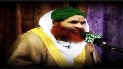 New Manqabat - Charchay Hain Attar Kay