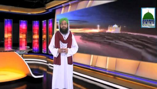 Madani News English - 02 July 2016