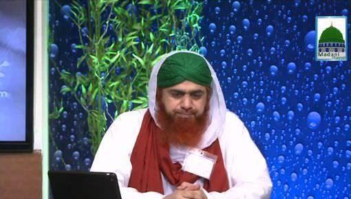 Meray Rab Ka Kalam Ep 26 - Shab e Qadar Ki Fazilat