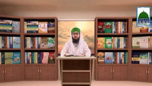 Rasulullah ﷺ Ki 40 Ahadis Ep 27 - Mahasin e Akhlaq