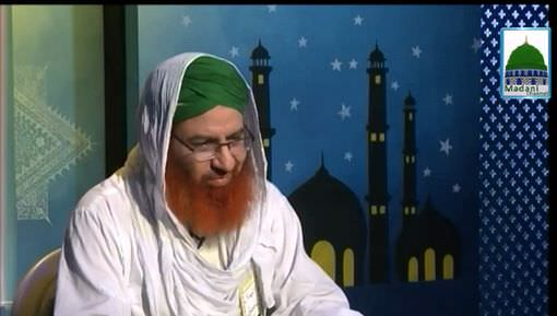 Rozon Ki Fazilat Ep 31 - Eid ul Fitr ALLAH عزّوجل Ki Bari Nemat Hai