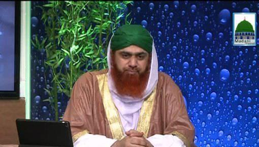Meray Rab Ka Kalam Ep 25 - Ameer e Ahlesunnat Ki Khidmat e Quran
