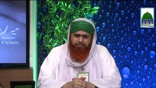 Meray Rab Ka Kalam Ep 28 - Sood Chor Do Agar Tum Musalman Ho