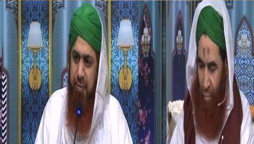 Madani Muzakra Ep 1098 - 22 Ramadan 1437 Bad Namaz e Taraweeh