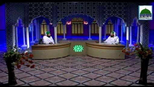 Dar Ul Ifta Ahlesunnat Ep 644 - Shash Eid Kay Rozay