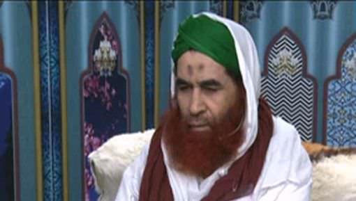 Eid Ka Chand Aur Ulama e Kiram Par Tanqeed