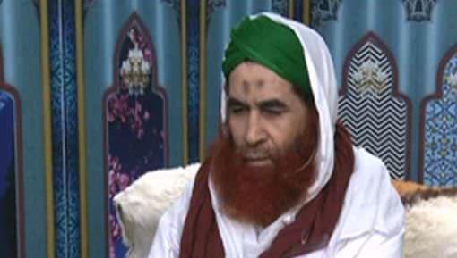 Islam Main Baap Ki Ahmiyat