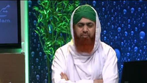 Quran e Kareem Aur Talaffuz Ki Durusti