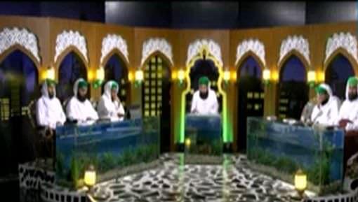 Sotay Main Khauf Say Hifazat Ka Rohani Ilaj