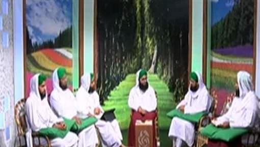 Sachi Hikayat Aur Sabaq