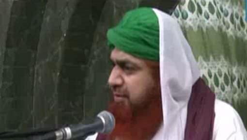 Burai Karnay Aur Sunnay Say Bachain