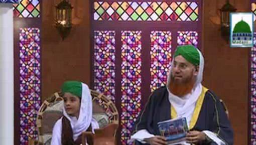 Zehni Azmaish - Eid Special