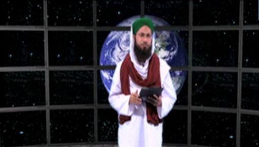 Hazrat Ameer e Muaviya  رضی اللہ عنہ Kay Aqwal
