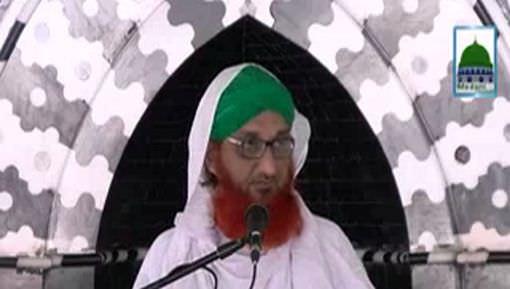 Iman Ki Shakhain Ep 234 - Mukhlis Ko Nafa Nahi Day Saktay Tu Mukhalif Ko Nuqsan Bhi Na Dain