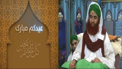 Madani Muzakra Ep 1114 - 01 Shawal 1437